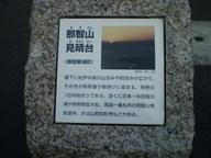 2008040409