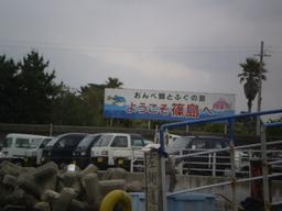 2008051105