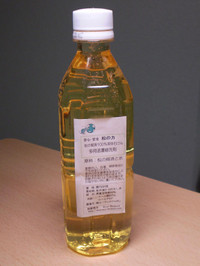 2012052201
