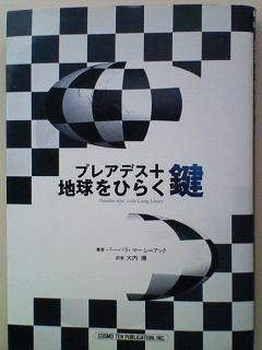 2007121701